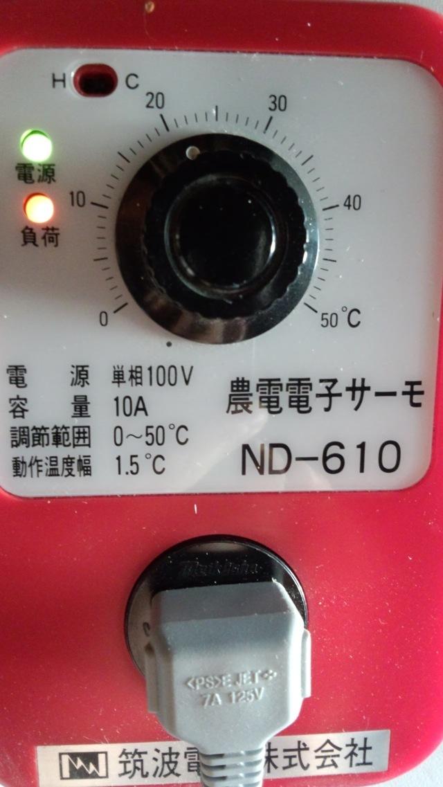 クワガタの保温に利用する逆サーモとコンセント
