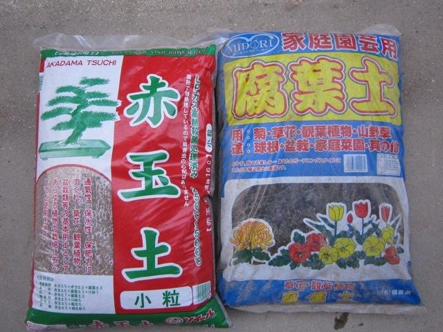腐葉土と赤玉土