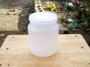 クワガタ菌糸ビン飼育容器1500cc